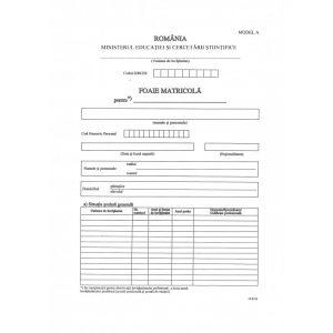 Foaie matricola postliceal tip A