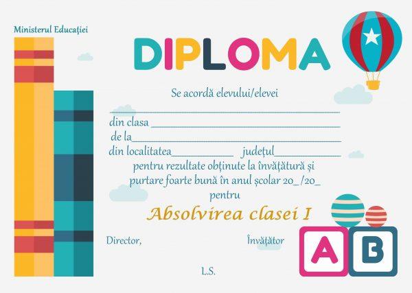 A_04 Diploma Premiu clasa 1